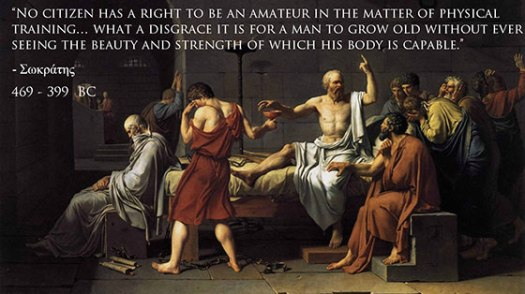 socrates-quote-physical-training
